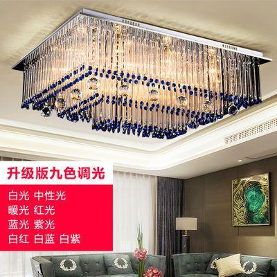 现代水晶灯餐厅灯紫色蓝客厅客厅灯led吸顶灯长方形变色LED卧室灯