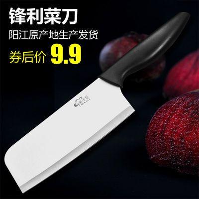 好用锋利不锈钢家用菜刀切肉片刀切肉切蔬菜瓜果厨房家用不能砍骨