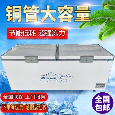 铜管商用家用卧式双温单温冰柜冷柜冷藏冷冻速冻大容量节能肉柜