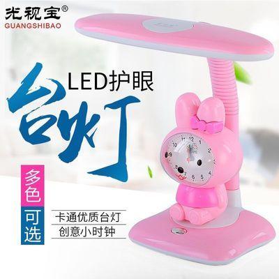 LED台灯儿童护眼钟表灯保视力小学生写字书桌宿舍卧室床头阅读灯