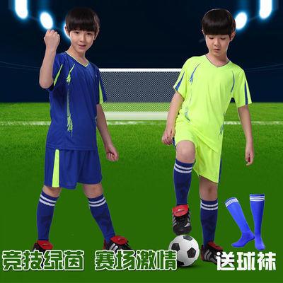 【送足球袜】成人儿童小学生短袖足球服团队定制光板足球衣套装