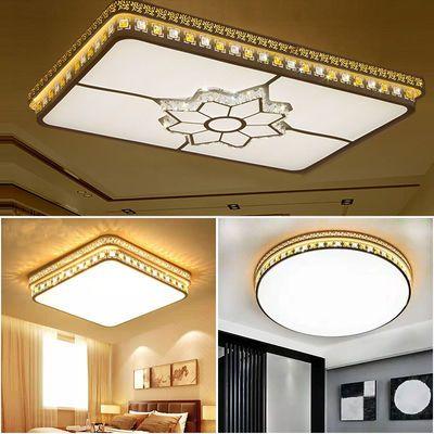 家用客厅灯吸顶灯现代简约遥控灯餐厅卧室led灯具三室两厅组合灯