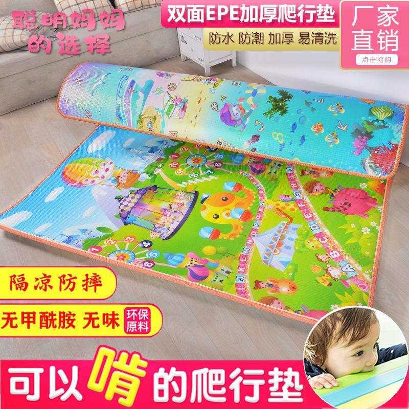 【亏本促销】无味隔凉婴儿童爬行垫加厚客厅家用折叠儿童爬爬垫子