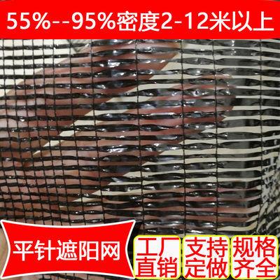 黑色平针遮阳网防晒网大棚农用隔热网遮光网厂