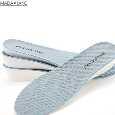 露娜鞋垫匡威适用LUNR减震男女增高J1万斯开口笑1970S通用鞋垫