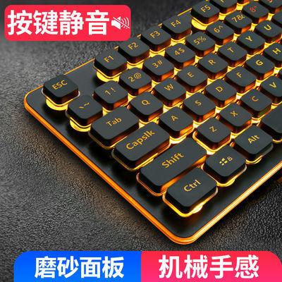 43175/狼途键盘鼠标有线游戏静音机械手感电竞台式电脑笔记本通用