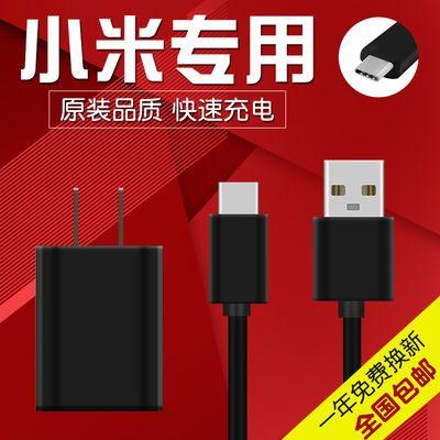 小米5 6 4C 8se充电器头5Splus MAX2 4S Mix2 3鑫丽原装6X数据线