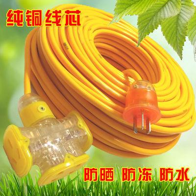 纯铜芯户外电源线家用电线软线2芯软电缆线插头带线1.5 2.5 4平方
