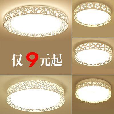 led卧室灯吸顶灯圆形温馨客厅灯具餐厅过道灯阳台灯亚克力pvc灯具