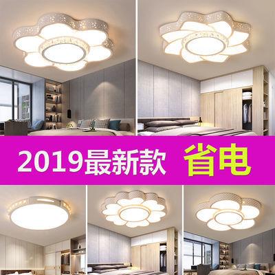 客厅灯led吸顶灯圆形卧室灯最新款简约现代大气房间节能灯具灯饰