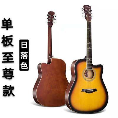 新款吉他初学者38寸民谣41寸木吉他成人学生男女新手入门乐器单板