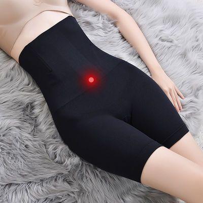 【瘦腿瘦身】高腰收腹内裤女产后瘦腰减肚子减肥塑身瘦身裤提臀薄