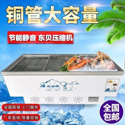 铜管冰柜大容量商用岛柜展示柜玻璃门卧式冷柜冷藏冷冻肉柜超市用