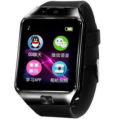 儿童电话手表中小学生插卡成人防水定位手机男女苹果触屏智能手表