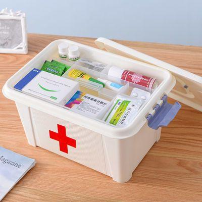 家庭特大号多层储物盒医药箱收纳保健箱家用