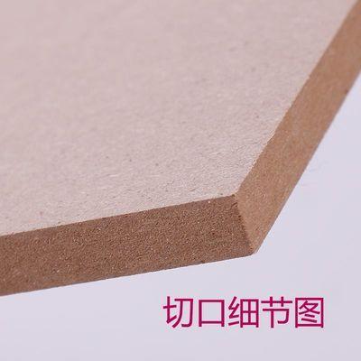 定制密度板高密度纤维板材实木环保加厚整张加工颗粒阻燃外墙保温