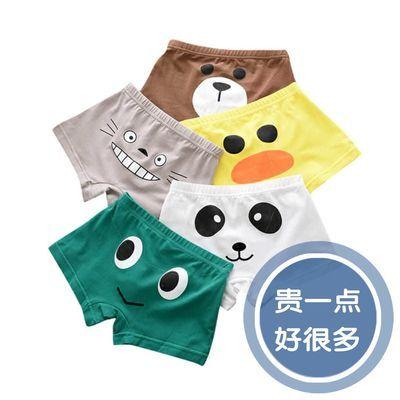 儿童纯棉内裤 1-3-5-7-9岁男童女童宝宝四角平角裤头小孩卡通短裤
