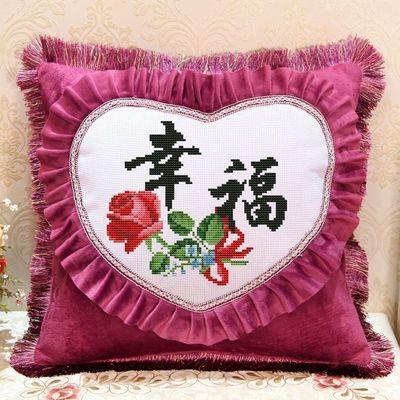 新款印花十字绣抱枕情侣可爱卡通送礼物绒布汽车沙发靠枕平安幸福