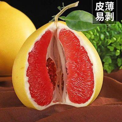【精品】福建琯溪平和红心白心三红蜜柚柚子红肉孕妇新鲜水果包邮