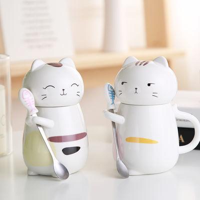 创意猫咪陶瓷杯子可爱马克杯带盖勺情侣杯子一对女学生韩版咖啡杯