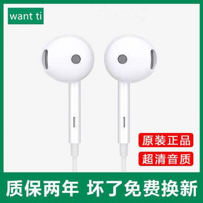 耳机耳塞k3 r11sr15 r17 findx华为vivo安卓苹果半入耳式带麦通用