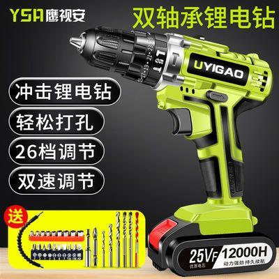 手电钻电钻25V充电式多功能家用手枪钻冲击钻锂电钻电动螺丝刀