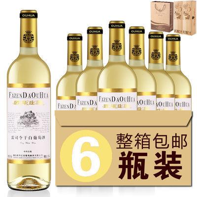 欧华庄园 国产雷司令干白葡萄酒烟台白葡萄酒整箱正品红酒礼盒装