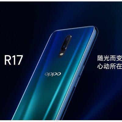 二手手机OPPO R17水滴屏手机oppor17全网通屏幕指纹拍照手机
