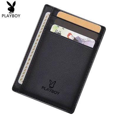 花花公子卡包男士皮套超薄小男证件位银行卡套零钱包一体简约卡夹
