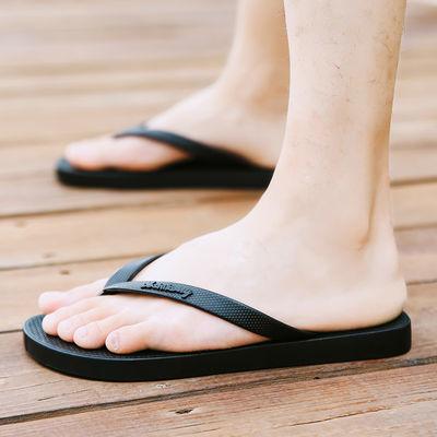 情侣男女款人字拖鞋夏季韩版潮流居家沙滩男拖凉拖鞋学生防滑夹拖
