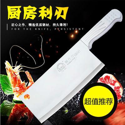 厨房家用正品切菜刀锋利切肉刀厨师刀专业菜刀切片刀不锈钢刀具