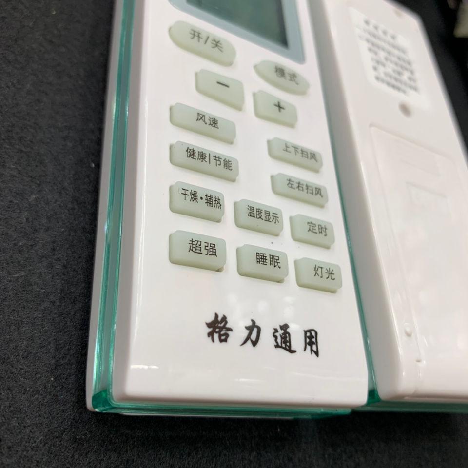 【格力KFR-32G/K(32569)AaC-N2(幸福宝)】报价... -ZOL中关村在线