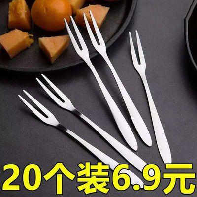 [抢完1000件恢复原价]水果叉吃水果签点心小叉子
