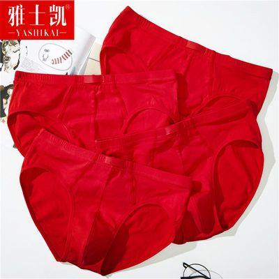 男士内裤本命年大红色三角裤衩纯棉质青年性感结婚鸿运透气短裤头