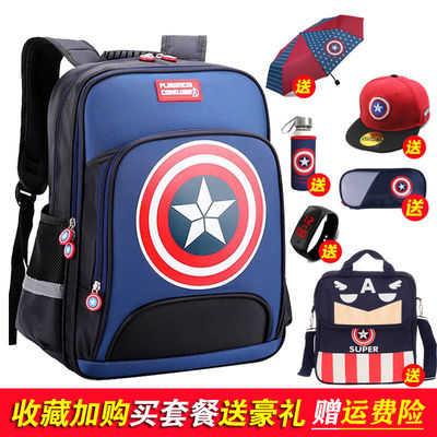 小学生书包男生美国队长书包1-6年级儿童书包男童幼儿园双肩背包