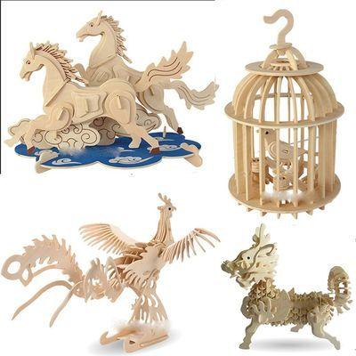 【12个装】生肖动物模型积木拼图3D立体木制益智拼装玩具拼插礼物