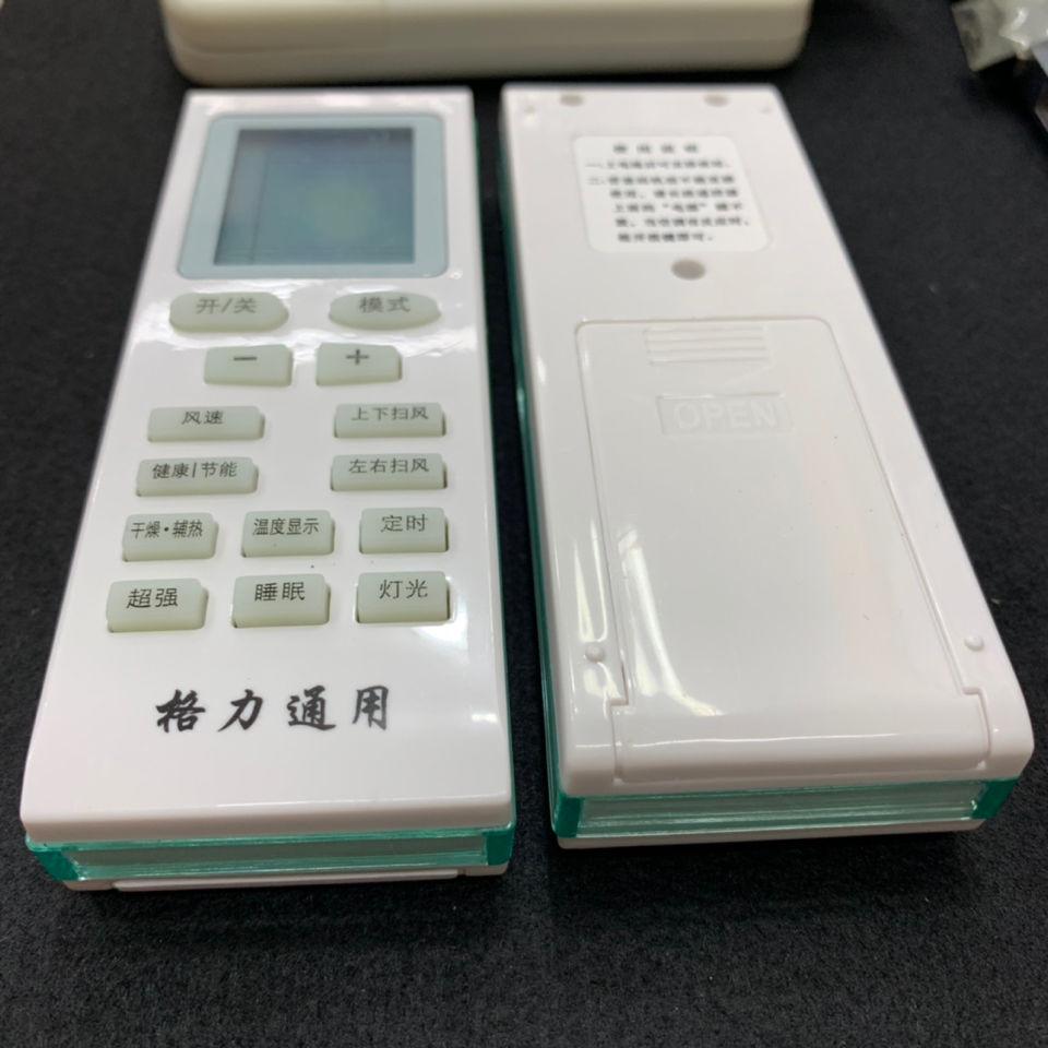 格力空调家电幸福宝1.5P 宽电压_音质柔和_舒适宁静... -83177326