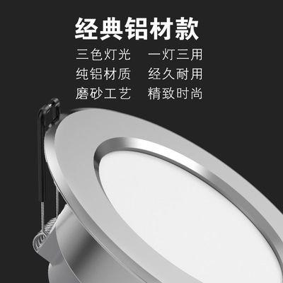 雷士筒灯led