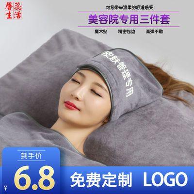 美容院毛巾专用皮肤管理包头巾吸水不掉毛铺床大浴巾浴裙定制logo