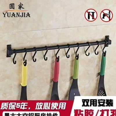 免打孔厨房挂钩锅铲架壁挂置物架黑色收纳架挂杆刀架锅盖架免钉