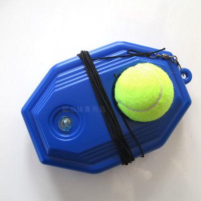 网球训练器 单人练习带绳网球底座 男女初学必备