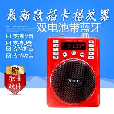 蓝牙收音机晨练音响便携式插卡音箱老人mp3播放器评书机唱戏机