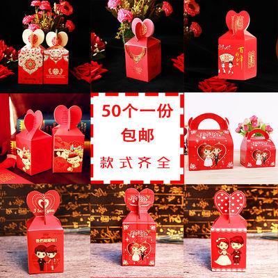 精美蝴蝶结礼品盒欧式喜糖盒闺蜜生日礼物口红包装盒创意伴手礼盒