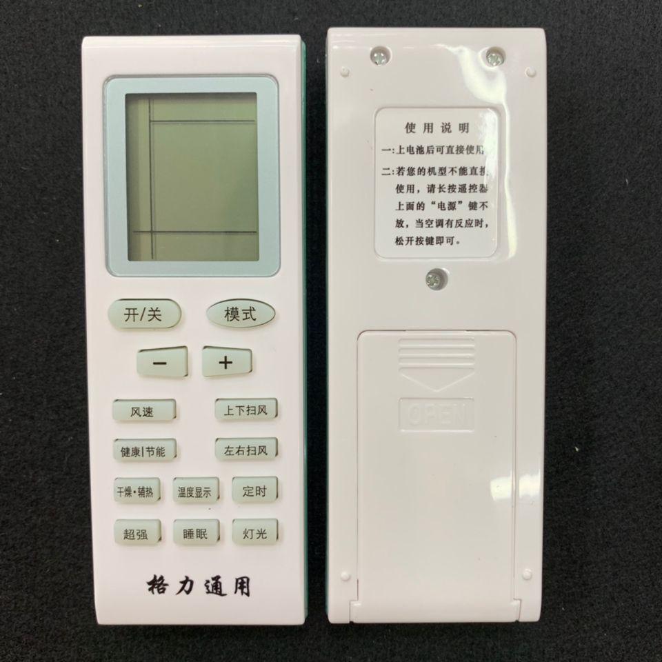 供应幸福宝大1.5匹节能款空调 多功能空调 壁挂式定频... -慧聪网