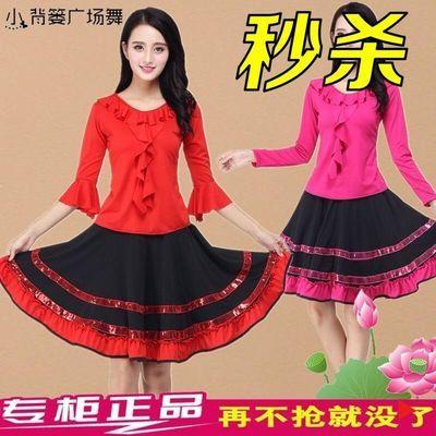 广场舞服装新款跳舞套装短裙中老年成人舞蹈裙红色上衣女夏装套裙