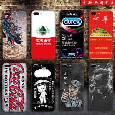 定制iPhone8plus手机彩膜苹果8 7p 6sp全身贴纸磨砂贴膜小7后背贴
