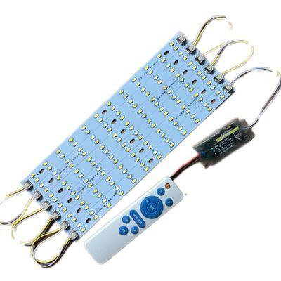 新款LED吸顶灯改造灯板无极调光灯条遥控灯带长条改造灯管H型节能