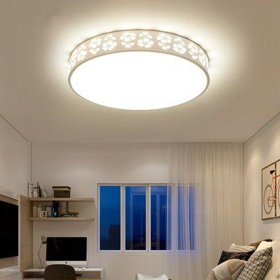 爆款家用LED吸顶灯卧室房间灯客厅灯灯现代简约大气创意温馨儿童
