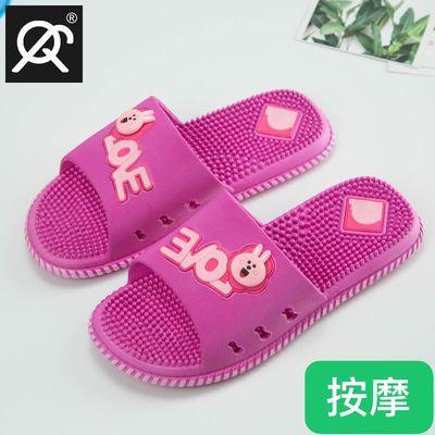 女凉拖鞋夏季居家浴室洗澡防滑按摩软底凉拖鞋室内按摩女凉拖鞋
