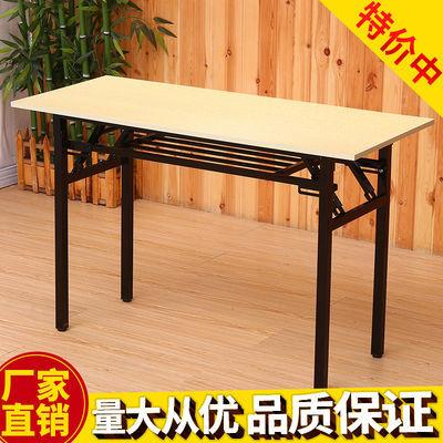 新款折叠桌子办公桌会议桌长条桌培训桌简易桌课桌电脑桌学习桌子